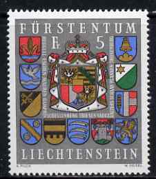 Liechtenstein 1973 Arms of Liechtenstein unmounted mint, SG 581