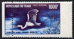 Chad 1971 Egret 1000f unmounted mint single with vert perfs misplaced 8mm, as SG 336