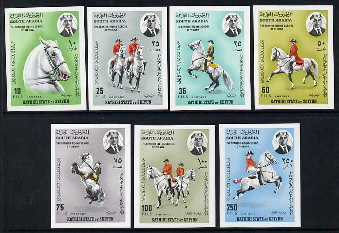 Aden - Kathiri 1967 Spanish Horse Riding School imperf set of 7 unmounted mint (Mi 150-6B)