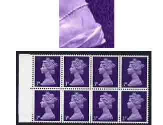 Great Britain 1967-70 Machins 3d unmounted mint marginal block of 8 with variety Flaw on Queen's shoulder (R16/4 Cyl 3.)