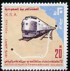Saudi Arabia 1977 Dammam- Riyadh Railway 20h  'Maryland' perf 'unused' forgery, as SG 1201 - the word Forgery is either handstamped or printed on the back and comes on a presentation card with descriptive notes
