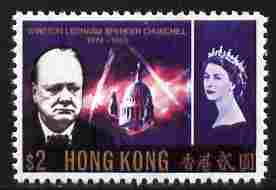 Hong Kong 1966 Churchill Commem $2  'Maryland' perf 'unused' forgery, as SG 221 - the word Forgery is either handstamped or printed on the back and comes on a presentation card with descriptive notes