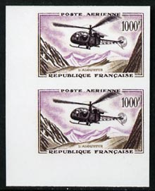France 1957 Helicopter 1000f  'Maryland' imperf pair 'unused' forgery, as SG 1320 - the word Forgery is either handstamped or printed on the back and comes on a presentation card with descriptive notes