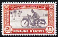 Egypt 1943 Motor-cyclist 26m black & red Express stamp  'Maryland' perf 'unused' forgery, as SG E289 - the word Forgery is either handstamped or printed on the back and comes on a presentation card with descriptive notes