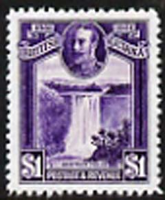 British Guiana 1931 Kaiteur Falls $1 violet (from Centenary set)  'Maryland' perf 'unused' forgery, as SG 287 - the word Forgery is either handstamped or printed on the back and comes on a presentation card with descriptive notes