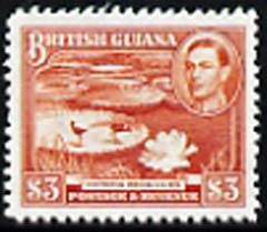 British Guiana 1938-52 KG6 Victoria Regia Lilies $3  'Maryland' perf 'unused' forgery, as SG 319 - the word Forgery is either handstamped or printed on the back and comes on a presentation card with descriptive notes