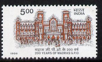 India 1986 Madras GPO Bicentenary unmounted mint, SG 1198
