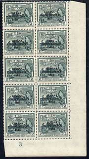 Guyana 1966 Botanical Gardens 2c with Independence opt (Local opt on Script CA wmk) unmounted mint plate block of 10, one stamp with
