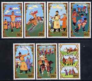 Mongolia 1988 Traditional Sports set of 7 unmounted mint, SG 1971-77