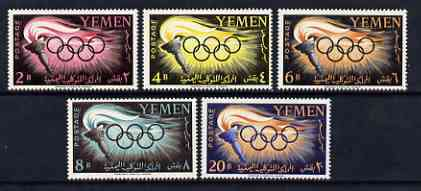 Yemen - Kingdom 1960 Olympic Games, Rome perf set of 5 unmounted mint SG 126-130