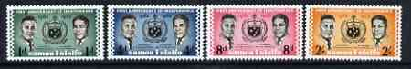 Samoa 1963 First Anniversary of Independence set of 4 unmounted mint SG 249-252
