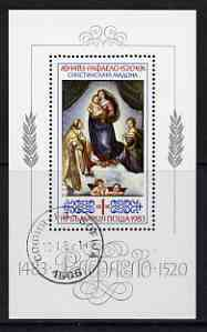 Bulgaria 1983 500th Birth Anniversary of Raphael 1l m/sheet showing 'Sistine Madonna' fine used SG MS3127
