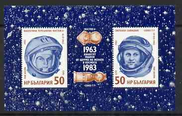 Bulgaria 1983 Air 20th Anniversary of First Women in Space m/sheet unmounted mint SG MS3094