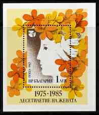 Bulgaria 1982 International Decade of Women m/sheet unmounted mint SG3009