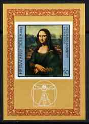 Bulgaria 1980 Paintings by Da Vinci imperf m/sheet showing Mona Lisa unmounted mint SG MS2890