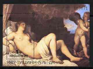 Bulgaria 1986 500th birth Anniversary of Titian 1l m/sheet showing