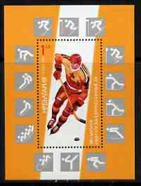 Bulgaria 1987 Winter Olympics Calgary 1l m/sheet showing ice hockey player unmounted mint SG MS3479
