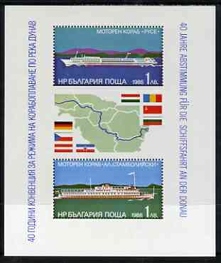 Bulgaria 1988 40th Anniversary of Danube Commission m/sheet of two values unmounted mint SG3570