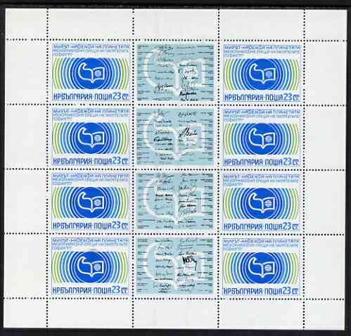 Bulgaria 1977 International Writers Conference, Sofia sheetlet of 8 stamps plus 4 labels bearing writers' signatures, unmounted mint as SG 2585