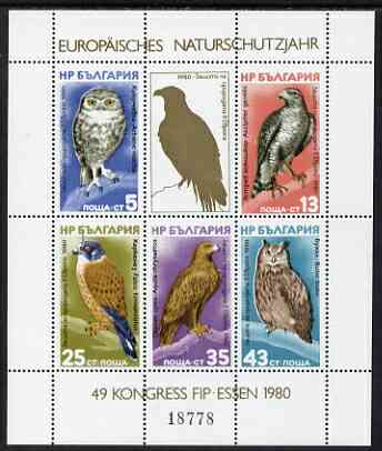 Bulgaria 1980 Nature Protection (BIrds of Prey) sheetlet of 5 values plus label, from limited printing (40,000) Mi Bl 105 unmounted mint