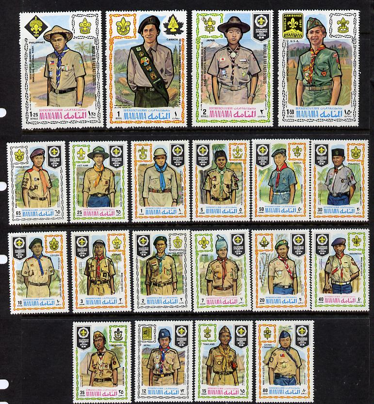 Manama 1971 Scout Jamboree perf set of 20 values (Mi 465-84A) unmounted mint