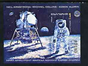 Bulgaria 1990 Space Research imperf m/sheet showing Neil Armstrong from Apollo 11 on moon surface, unmounted mint SG MS3723