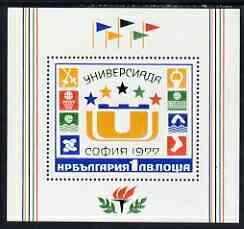 Bulgaria 1977 World University Games m/sheet unmounted mint SG MS2591