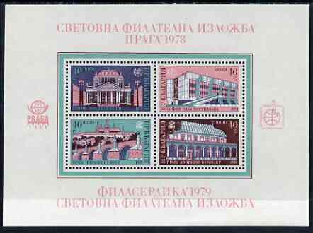Bulgaria 1978 'Praga 78' & 'Philaserdica 79' Int Stamp Exhibitions m/sheet of 4 values unmounted mint SG MS2686, stamps on stamp exhibitions, stamps on bridges, stamps on buildings, stamps on theatre