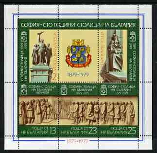 Bulgaria 1979 Centenary of Sofia as capital of Bulgaria m/sheet unmounted mint SG 2731, stamps on , stamps on  stamps on sculpture, stamps on arms, stamps on  stamps on heraldry, stamps on monuments