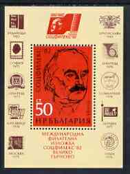 Bulgaria 1982 Sozphilex '82 m/sheet showing Georgi Dimitrov unmounted mint SG MS3026