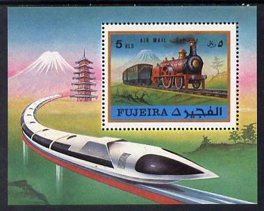 Fujeira 1971 Trains (Early Steam Loco & Japanese Bullet) perf m/sheet (Mi BL 47A) unmounted mint