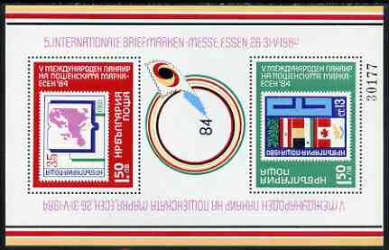 Bulgaria 1984 5th International Stamp Fair, Essen m/sheet unmounted mint SG MS3148