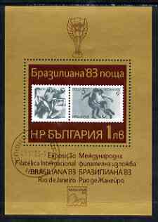 Bulgaria 1983 Brasiliana 83 Int Stamp Exhibition m/sheet fine used SG MS3093