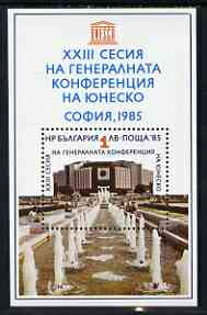 Bulgaria 1985 23rd UNESCO General Session in Sofia m/sheet unmounted mint SG MS3277