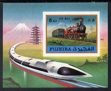 Fujeira 1971 Trains (Early Steam Loco & Japanese Bullet) imperf m/sheet unmounted mint (Mi BL 47A)