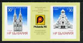Bulgaria 1985 Philatelia