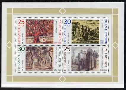 Bulgaria 1986 90th Anniversary of Sofia Art Academy, Modern Paintings m/sheet unmounted mint SG MS3384