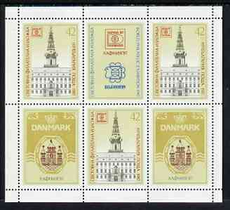 Bulgaria 1987 Hafnia '87 Stamp Exhibition, Copenhagen sheetlet of 3 values plus 3 labels unmounted mint SG3456 x 3