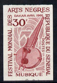 Senegal 1966 Negro Arts 30f (Musical Instrument) imperf colour trial proof (several different colours available but price is for ONE) unmounted mint as SG 328