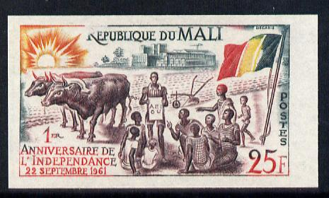 Mali 1961 Independence 25f (Cattle & School) unmounted mint imperf colour trial proof (several different combinations available but price is for ONE) as SG 29