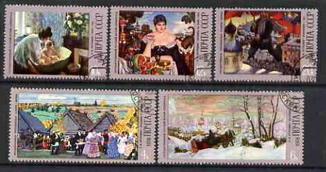 Russia 1978 birth cent of Boris M Kustodiev (artist) set of 5 fine cto used, SG 4740-44