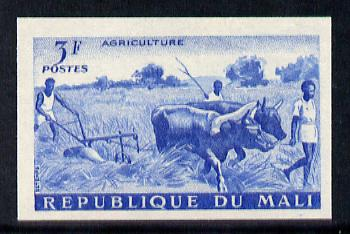 Mali 1961 def 3f (Tilling with Oxen) unmounted mint imperf colour trial proof (several different combinations available but price is for ONE) as SG 33
