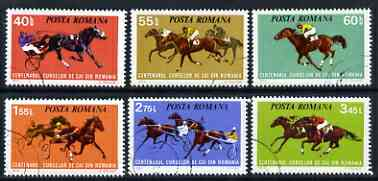 Rumania 1974 Cent of Horse-racing in Rumania set of 6 fine cto used, SG 4063-68