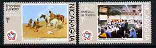 Nicaragua 1978 the two 1c values from Bicent of American Revolution (2nd Series) '200 years of Progress' fine unmounted mint SG 2056-7