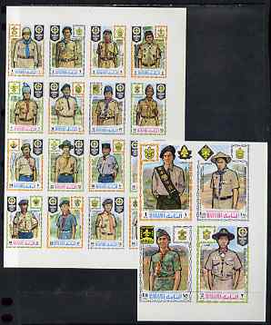 Manama 1971 Scout Jamboree imperf set of 20 values (Mi 465-84B) unmounted mint