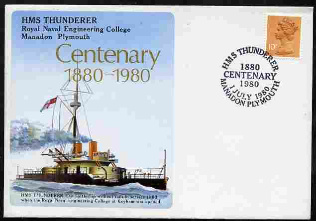 Postmark - Great Britain 1980 illustrated cover for Centenary of HMS Thunderer with special Centenary cancel