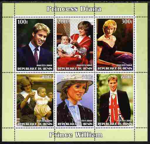 Benin 2004 Princess Diana (& William) perf sheetlet containing 6 values unmounted mint. Note this item is privately produced and is offered purely on its thematic appeal