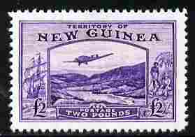 New Guinea 1935 Junkers G.31F over Bulolo Goldfields �2 violet,  'Maryland' perf forgery 'unused', as SG 204 - the word Forgery is either handstamped or printed on the back and comes on a presentation card with descriptive notes