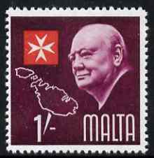 Malta 1966 Churchill 1s with gold (shading) omitted,  'Maryland' perf forgery 'unused', as SG 364a - the word Forgery is either handstamped or printed on the back and comes on a presentation card with descriptive notes