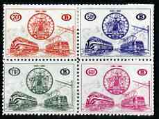 Belgium 1960 Railway Parcels (75th Anniversary) set of 4,
